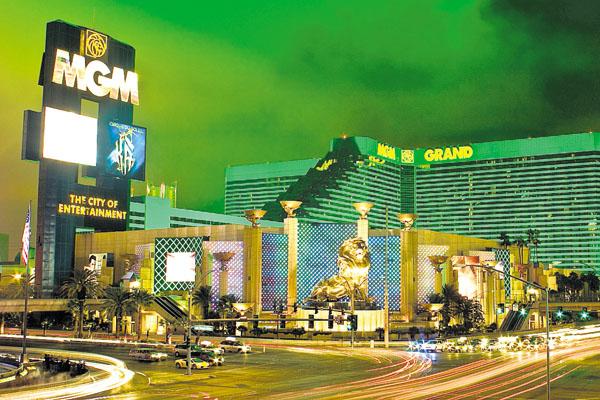 3.  El hotel más grande es el MGM Grand en Las Vegas.