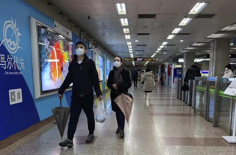 Director general de la OMS viaja a Pekín