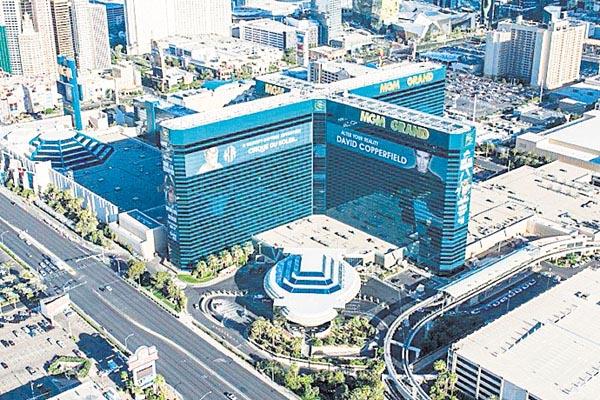 5.  Imagen aérea del hotel más grande del mundo, el MGM Grand en Las Vegas.