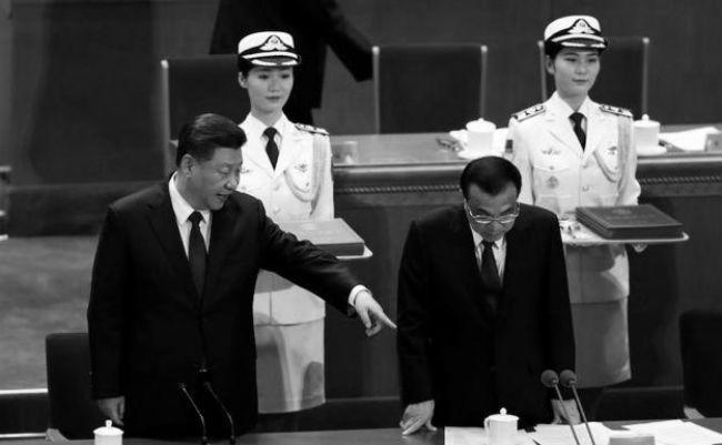 Cuarenta años del gran 'Gaige Kaifang'
