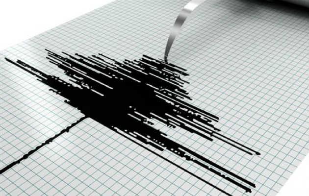 Instituto de Geociencias y su labor de lidiar con los sismos