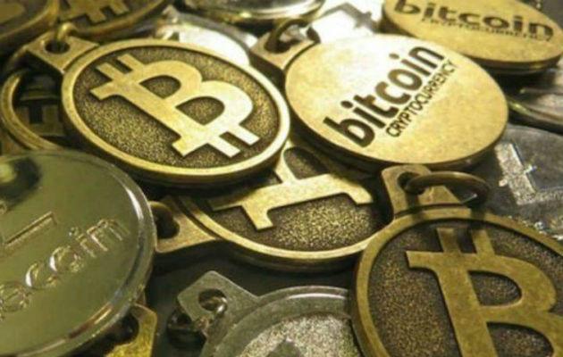 Superintendencia de Bancos alerta sobre el uso de las criptomonedas