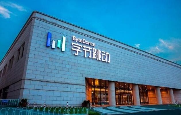 El tango de TikTok: Bytedance establece alianza con una editorial operada por el gobierno chino