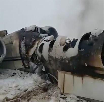 Estados Unidos reconoce el derribo de una de sus aeronaves en territorio afgano