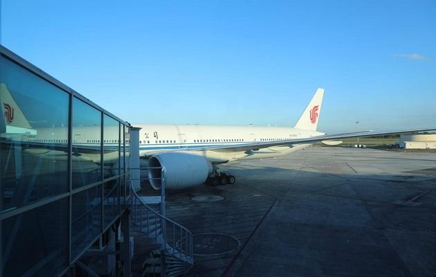 Air China suspende vuelo a Panamá