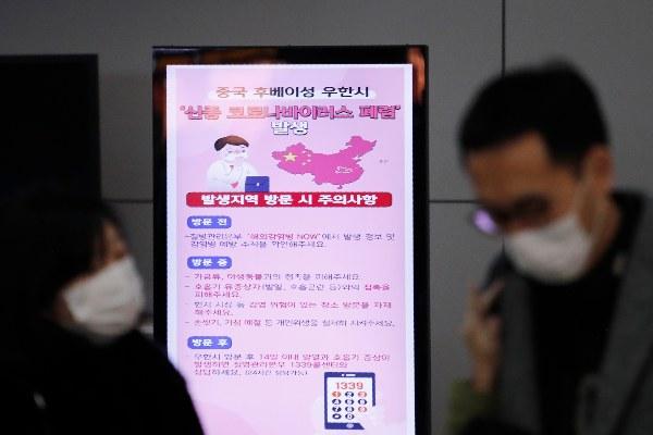 OMS: La prioridad es contener el coronavirus en China