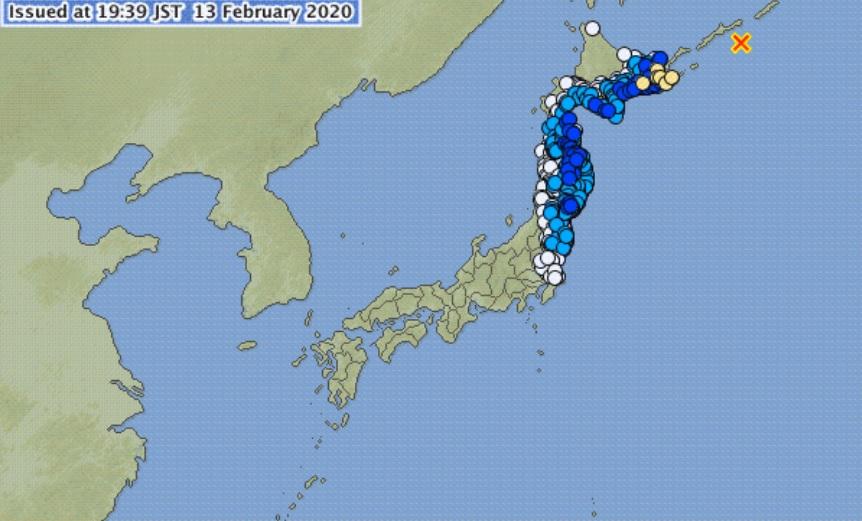 Terremoto de 7.0 grados estremece Japón y algunas islas del sur