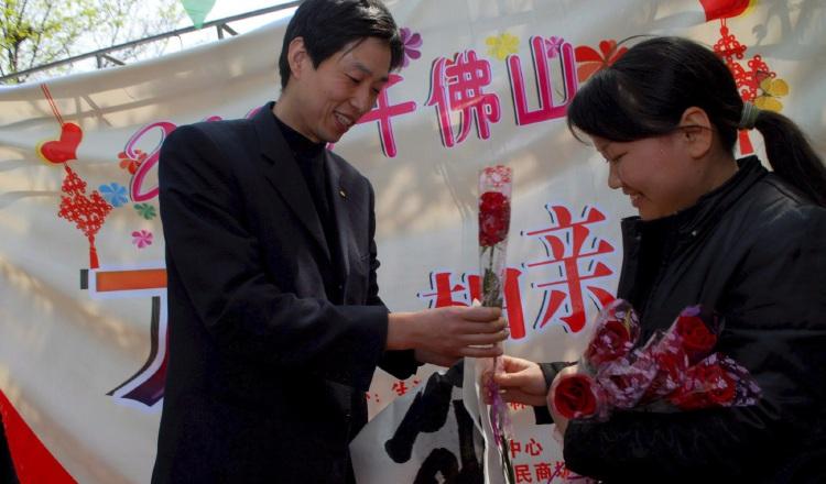 Alquiler de parejas en China