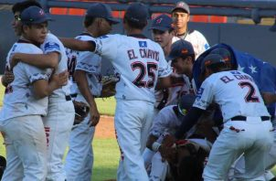 Los veragüenses celebran su clasificación. Foto Fedebeis