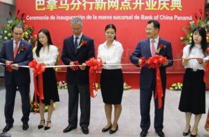 Banco de China es el cuarto banco más grande de China y del mundo. Foto/Superintendencia de Banco