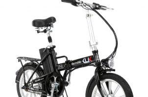 Bicicletas eléctricas. Cortesía.