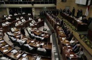 Pleno de la Asamblea Nacional Foto/Archivo