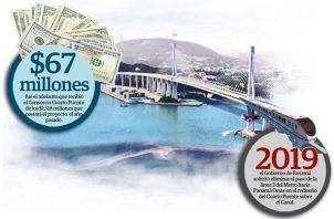El 4 de diciembre de 2018 se entregó la orden de proceder para el inicio de los trabajos de diseño del puente con un adelanto de $69 millones a la empresa china.
