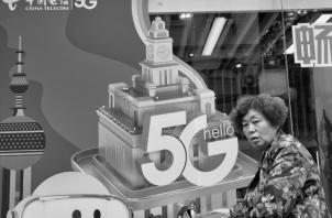 Ya adhirieron más de cien países y abarca el comercio, las finanzas, seguridad, cultural e intenta que otros países adopten estándares tecnológicos chinos, como la telefonía 5G. Foto: EFE.