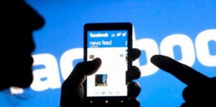 Alrededor de un tercio de la humanidad está conectado a Facebook. Foto/EFE