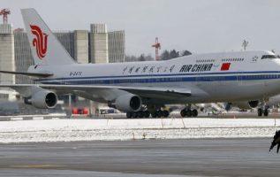 Panamá y China firmarán convenio de aviación. Internet