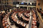 La discusión de las reformas se dividió en tres bloques. Foto: Panamá América.